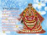 Shree Khatu Shyam Hd Wallpapers Free Download